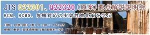 d4052-15-242384-0